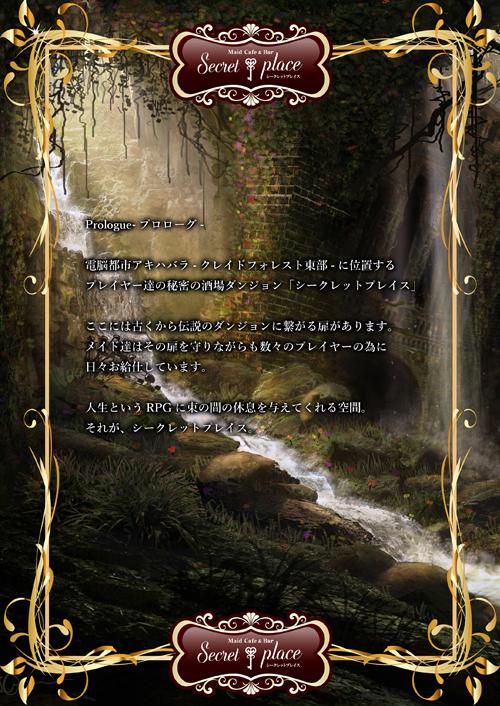 menu_page01