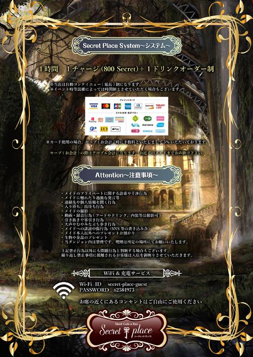 menu_page02