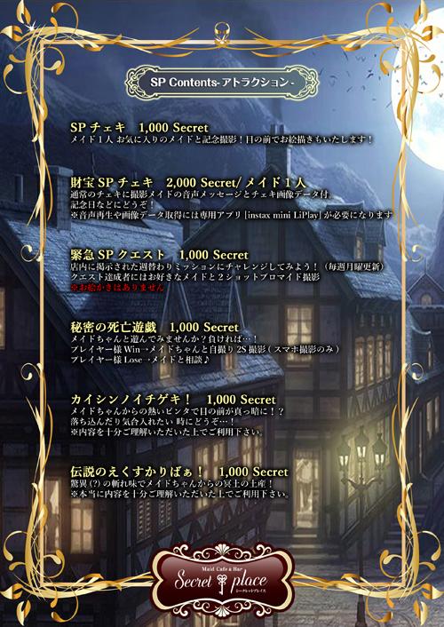 menu_page03