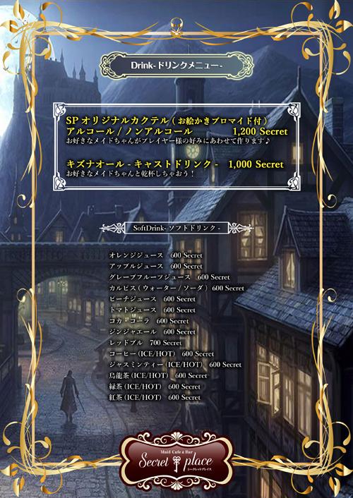 menu_page04