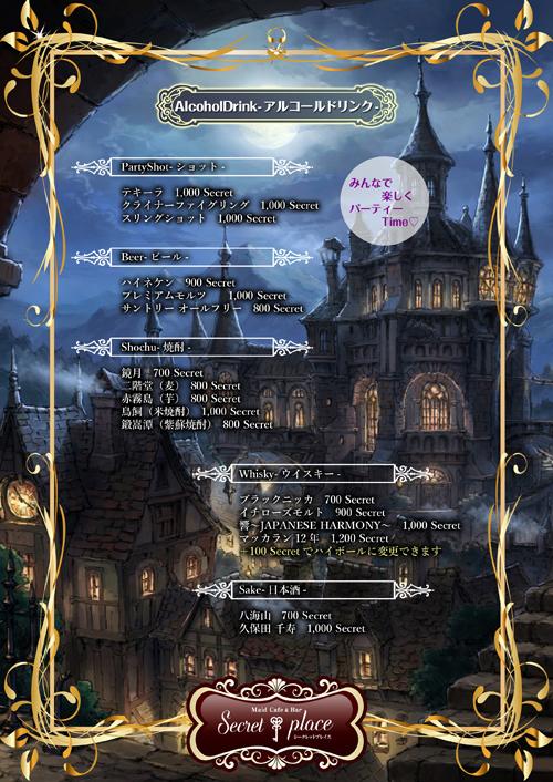 menu_page05