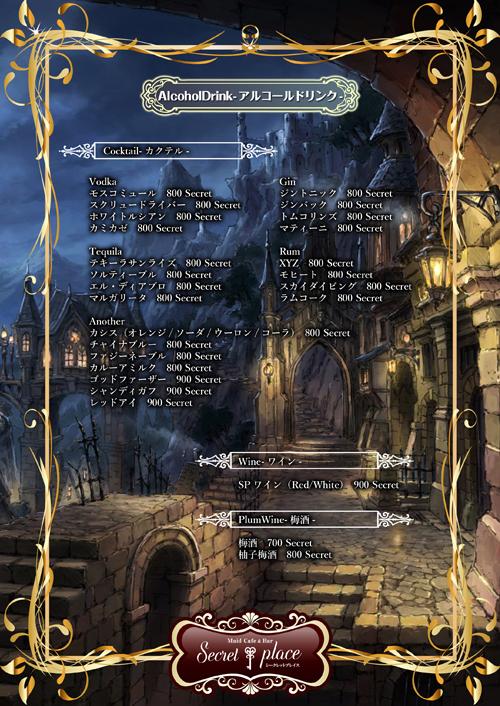 menu_page06